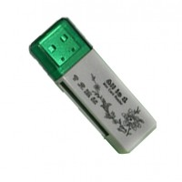 USB 2.0 Multi Memory Card Reader Adapter EC082